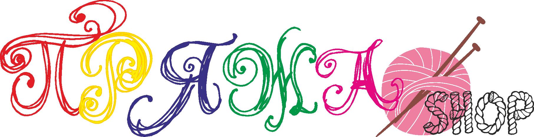 """пряжа nako pure wool plus 10271 ( нако пур вул плюс ) для вязания одежды взрослым и детям, шапок, шарфов, бактусов всех возможных оттенков - купить в украине в интернет-магазине """"пряжа-shop"""" 1028 priazha-shop.com 1"""