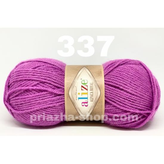 """пряжа alize alpaca royal 337 ( ализе альпака роял ) для вязания шапок, свитеров, кардиганов, шарфов, кофт, джемперов, жакетов - купить в украине в интернет-магазине """"пряжа-shop"""" 1234 priazha-shop.com 2"""