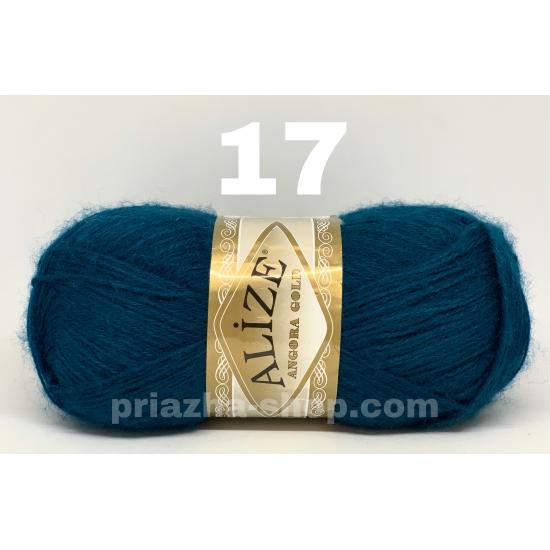 """пряжа alize angora gold 17 ( ализе ангора голд ) для шапок, варежек, шарфов, шалей, кардиганов, свитеров, кофт, лёгких и воздушных тёплых аксессуаров - купить в украине в интернет-магазине """"пряжа-shop"""" 1768 priazha-shop.com 2"""