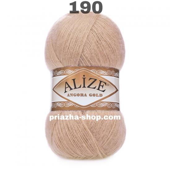"""пряжа alize angora gold 190 ( ализе ангора голд ) для шапок, варежек, шарфов, шалей, кардиганов, свитеров, кофт, лёгких и воздушных тёплых аксессуаров - купить в украине в интернет-магазине """"пряжа-shop"""" 3201 priazha-shop.com 2"""