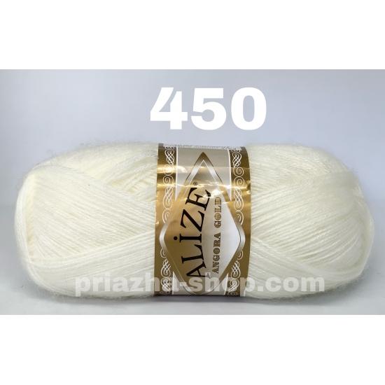 """пряжа alize angora gold 450 ( ализе ангора голд ) для шапок, варежек, шарфов, шалей, кардиганов, свитеров, кофт, лёгких и воздушных тёплых аксессуаров - купить в украине в интернет-магазине """"пряжа-shop"""" 2260 priazha-shop.com 2"""