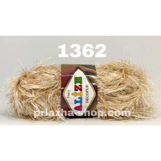 """пряжа alize decofur 1362 ( ализе декофур ) для вязания зимней и летней одежды, аксессуаров необычных цветовых оттенков - купить в украине в интернет-магазине """"пряжа-shop"""" 3126 priazha-shop.com 2"""