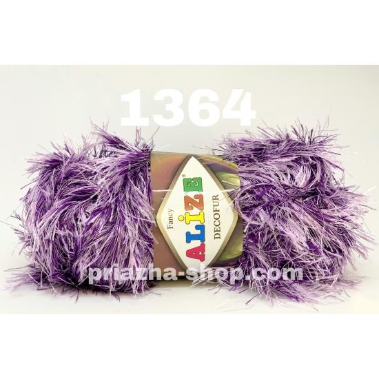 """пряжа alize decofur 1364 ( ализе декофур ) для вязания зимней и летней одежды, аксессуаров необычных цветовых оттенков - купить в украине в интернет-магазине """"пряжа-shop"""" 3087 priazha-shop.com 2"""