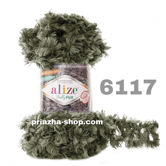 """пряжа alize puffy fur 6117 ( ализе пуффи фур ) для вязания руками меховых шарфиков и накидок различных цветов - купить в украине в интернет-магазине """"пряжа-shop"""" 3179 priazha-shop.com 2"""