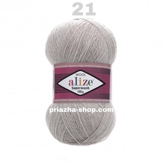 """пряжа alize superwash 21 ( ализе супервош ) для теплых носков, свитеров, кардиганов - купить в украине в интернет-магазине """"пряжа-shop"""" 3287 priazha-shop.com 2"""