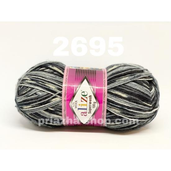 """пряжа alize superwash 2695 ( ализе супервош ) для теплых носков, свитеров, кардиганов - купить в украине в интернет-магазине """"пряжа-shop"""" 981 priazha-shop.com 2"""