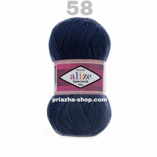"""пряжа alize superwash 58 ( ализе супервош ) для теплых носков, свитеров, кардиганов - купить в украине в интернет-магазине """"пряжа-shop"""" 3290 priazha-shop.com 2"""