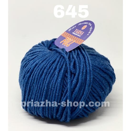 """пряжа bbb full 645 ( ббб фулл ) для вязания шапочек, джемперов, кардиганов, шарфиков, перчаток, различных аксессуаров - купить в украине в интернет-магазине """"пряжа-shop"""" 3512 priazha-shop.com 2"""