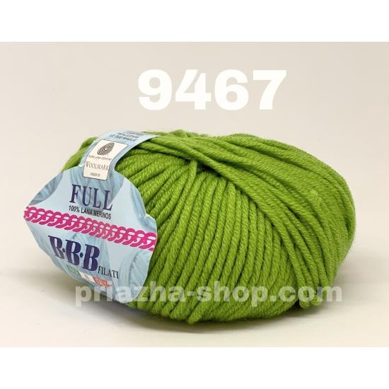 """пряжа bbb full 9467 ( ббб фулл ) для вязания шапочек, джемперов, кардиганов, шарфиков, перчаток, различных аксессуаров - купить в украине в интернет-магазине """"пряжа-shop"""" 2422 priazha-shop.com 2"""