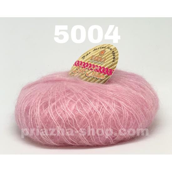 """пряжа bbb soft dream 5004 ( ббб софт дрим ) для вязания шалей, палантинов, платков, накидок, тонких ажурных пуловеров - купить в украине в интернет-магазине """"пряжа-shop"""" 2458 priazha-shop.com 2"""