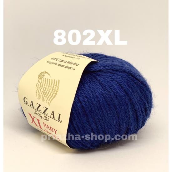 """пряжа gazzal baby wool xl 802 ( газзал беби вул хл ) для вязания теплой и оригинальной одежды детям и взрослым красивых и ярких оттенков - купить в украине в интернет-магазине """"пряжа-shop"""" 1035 priazha-shop.com 2"""