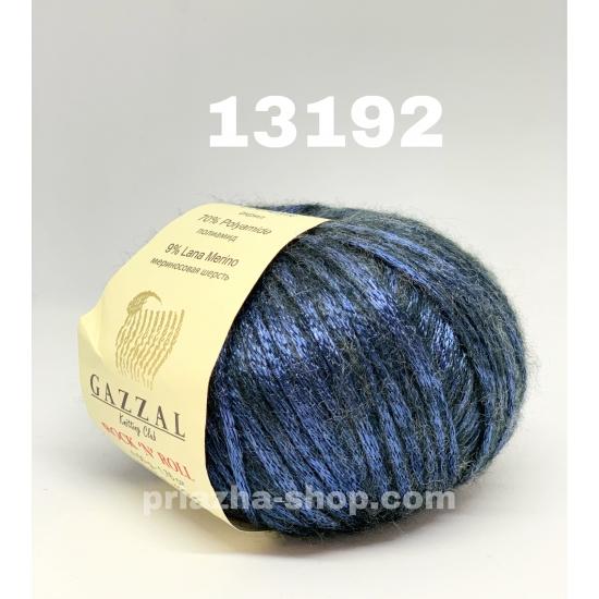 """пряжа gazzal rock'n roll 13192 ( газзал рок-н-рол ) для вязания теплой одежды взрослым и детям невообразимых оттенков - купить в украине в интернет-магазине """"пряжа-shop"""" 567 priazha-shop.com 2"""