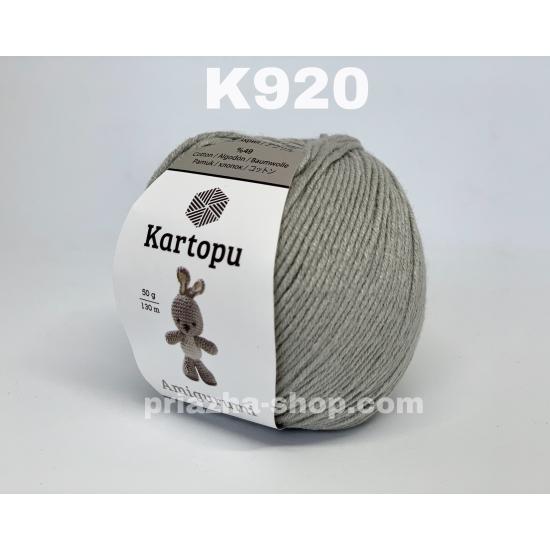 """пряжа kartopu amigurumi k920 ( картопу амигуруми ) для вязания игрушек, ажурных изделий, одежды взрослым и детям и аксессуаров разнообразных оттенков - купить в украине в интернет-магазине """"пряжа-shop"""" 234 priazha-shop.com 2"""