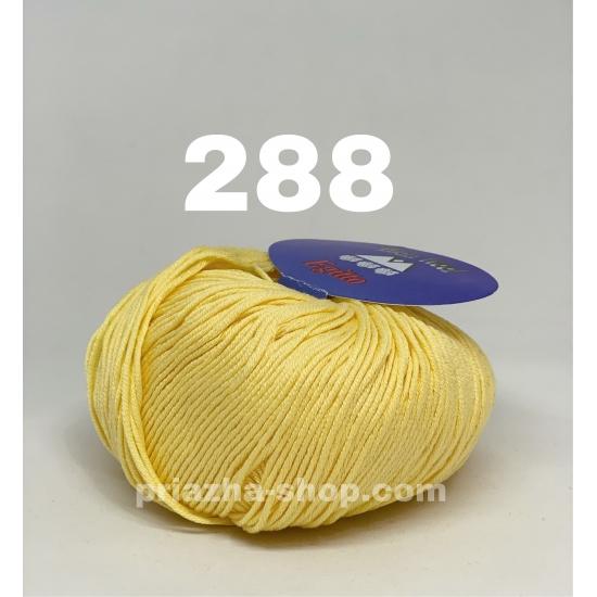 """пряжа titan wool egitto 288 ( титан вул эджито ) для вязания одежды взрослым и детям разнообразных оттенков - купить в украине в интернет-магазине """"пряжа-shop"""" 931 priazha-shop.com 2"""