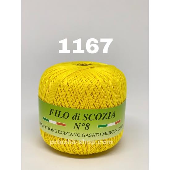 """пряжа titan wool filo di scozia №8 1167 ( титан вул фило ди скозия №8 ) для вязания детских легких ажурных изделий, ирландских кружев и аксессуаров для дома: скатертей, салфеток - купить в украине в интернет-магазине """"пряжа-shop"""" 900 priazha-shop.com 2"""