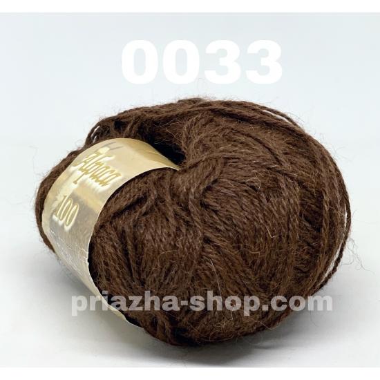 """пряжа yarna alpaca 0033 ( ярна альпака ) для вязания пальто, носков, свитеров, кардиганов любых оттенков - купить в украине в интернет-магазине """"пряжа-shop"""" 2351 priazha-shop.com 2"""