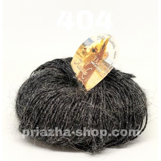 """пряжа yarna alpaca 404 ( ярна альпака ) для вязания пальто, носков, свитеров, кардиганов любых оттенков - купить в украине в интернет-магазине """"пряжа-shop"""" 2338 priazha-shop.com 2"""