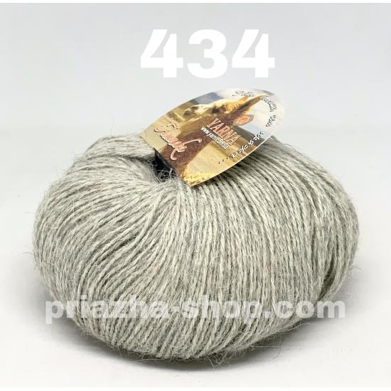 """пряжа yarna alpaca 434 ( ярна альпака ) для вязания пальто, носков, свитеров, кардиганов любых оттенков - купить в украине в интернет-магазине """"пряжа-shop"""" 2336 priazha-shop.com 2"""