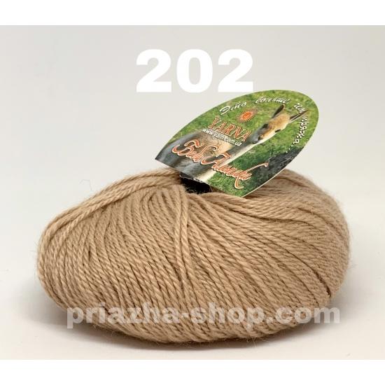 """пряжа yarna baby alpaca 202 ( ярна беби альпака ) для вязания невероятно теплых и практичных изделий для самых маленьких - купить в украине в интернет-магазине """"пряжа-shop"""" 2375 priazha-shop.com 2"""