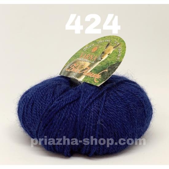 """пряжа yarna baby alpaca 424 ( ярна беби альпака ) для вязания невероятно теплых и практичных изделий для самых маленьких - купить в украине в интернет-магазине """"пряжа-shop"""" 2374 priazha-shop.com 2"""