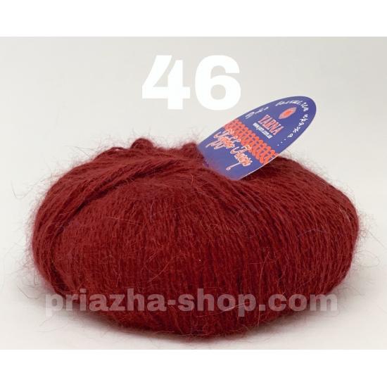 """пряжа yarna puffo angora 46 ( ярна пуффо ангора ) для вязания для шапок, варежек, шарфов, шалей, кардиганов, свитеров, кофт, лёгких и воздушных теплых аксессуаров- купить в украине в интернет-магазине """"пряжа-shop"""" 2359 priazha-shop.com 2"""